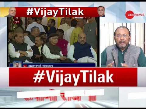 Watch latest updates of Gujarat CM's oath ceremony