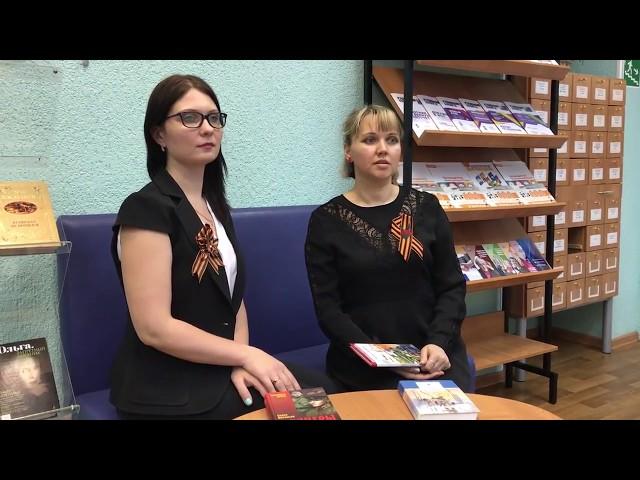 Изображение предпросмотра прочтения – «Светлана Федотова и Татьяна Кузнецова» читают произведение «Зима сорок первого года» К.М.Симонова