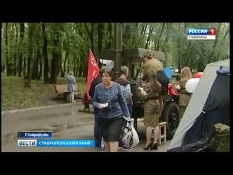 В Ставрополе вспоминали героев-врачей и медсестер