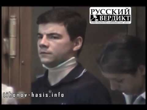 Тихонов и Хасис на НТВ