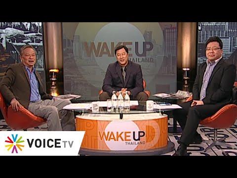 Download Wake Up Thailand ประจำวันที่ 31 มกราคม 2563