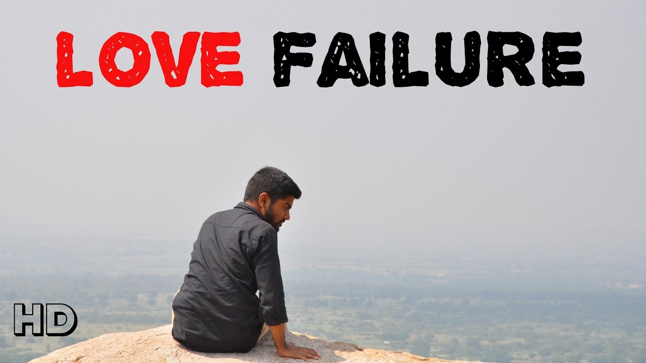 A Telugu Short Film With Subtitles !