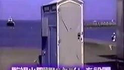 funny Japanese hidden camera!!!