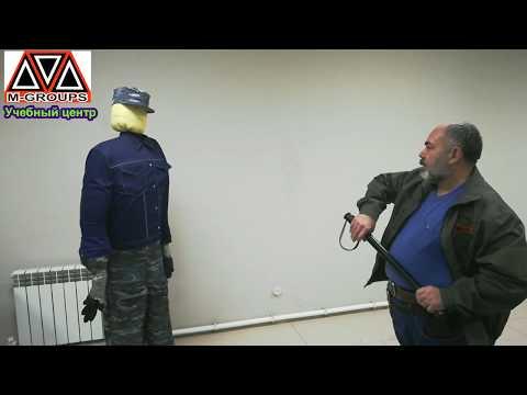 Упражнение 1  Палка резиновая  Сдача периодической проверки частным охранником Экзамен ЧОП
