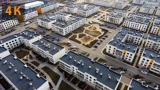Руполис Растуново Домодедово. Видео с дрона 4к. [aerial survey 4K]
