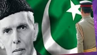 Tara Pakistan hai yeh mara pakistan hai mili nagma