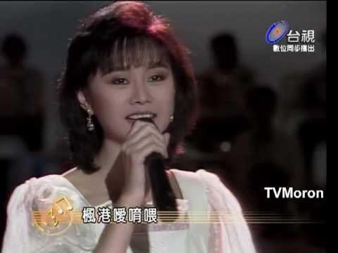 李碧華-思想起 live - YouTube