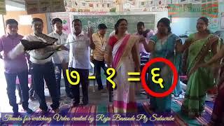 'गणित संबोध प्रशिक्षणात' सुलभक श्रीमती संगीता जाधव यांनी सादर केलेले कृतीयुक्त गीत. thumbnail