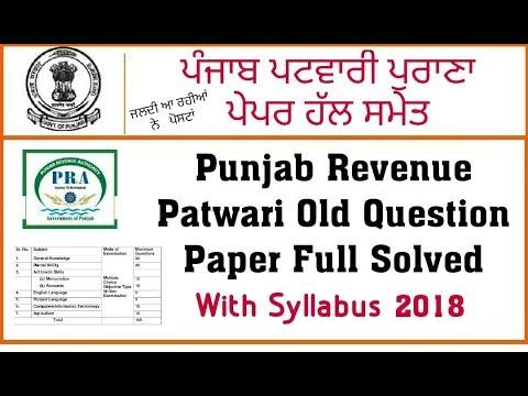 PATWARI SYLLABUS 2015 PDF PUNJAB EPUB