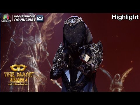 Writing's On The Wall - หน้ากากพ่อมด | THE MASK SINGER 4