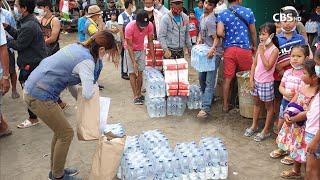 [CBS 뉴스] 예장통합총회, 해외 재난 국가들에 긴급…