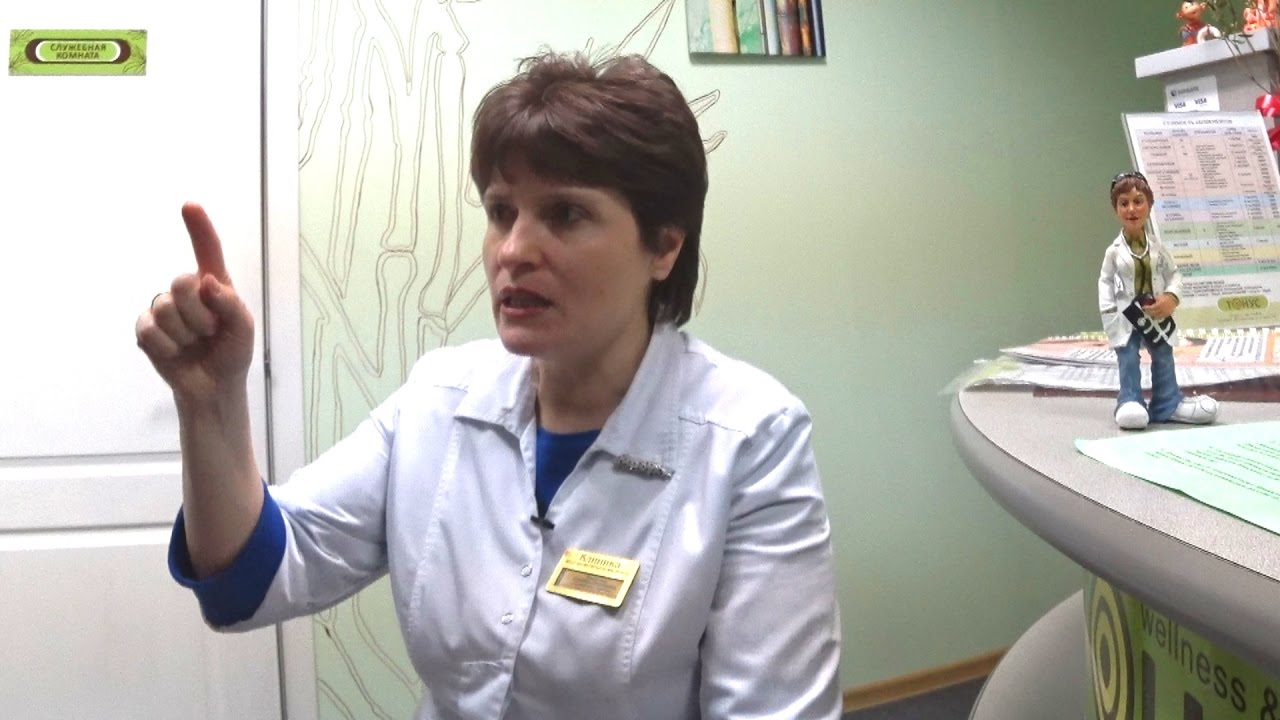 диетолог гастроэнтеролог москва