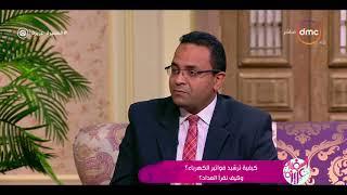 السفيرة عزيزة - شريف زهير - كيفية التعامل مع زيادة فاتورة الكهرباء ؟