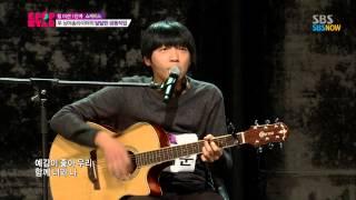 SBS [K팝스타3] - 썸띵, 두 싱어송라이터의 달달한 하모니(정세운,김아현)