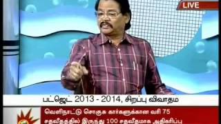 Budget 2013 14  Kalaignar seithigal part1