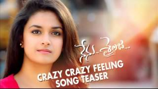 nenu sailaja crazy crazy feeling song ringtone  XMAsC35Tmw