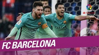 Fc barcelona begin their struggle to regain laliga, having lost out last season eternal rivals. the fans in camp nou can rest easy because l...