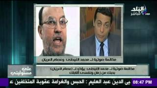 بالفيديو- أحمد موسي يعرض تسجيلًا صوتيًا بين محمد الغيطي و عصام العريان