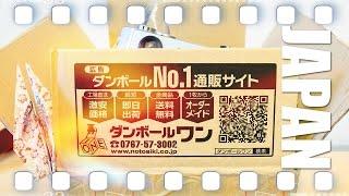 Ein Paket aus 千葉市 (Chiba, Japan🇯🇵) 🎞 Flanell, Kameras & Film