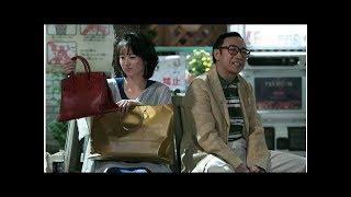 """半分、青。 :東京03 Kakudaも野菜の名前から """"Kiss""""登場."""