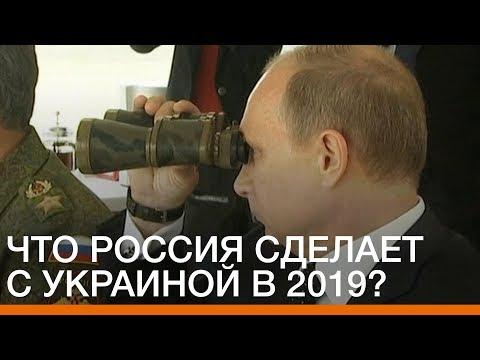 Что Россия сделает