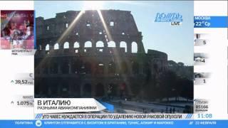 видео Авиабилеты в Милан. Заказ онлайн