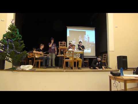 Kakofony band