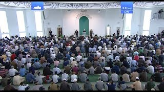 English Translation: Friday Sermon 16 June 2017: Truth, Lies and Arrogance