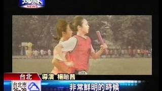 【News】TVBS新聞-雙胞胎同一人國片挑戰好萊塢特效