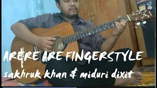 Download ARE RE ARE (SAKHRUH KHAN & MADHURI DIXIT - FILOSOFI MUSIK | Fingerstyle Guitar Cover