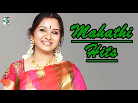 Mahathi Special Super Hit Famous Audio Jukebox