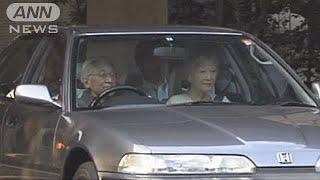 天皇陛下が85歳を迎える23日の誕生日をもって、車の運転をやめられることを宮内庁が発表しました。 天皇陛下は、おととしの1月に高齢者講習を...