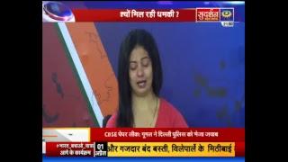 क्रिकेट #मोहम्मद_शमी की बीबी #हसीन_जहाँ का #SudarshanNews पर विशेष इंटरव्यू