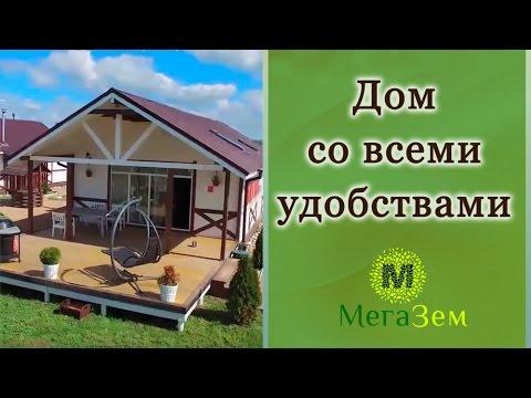 Дачные участки в Подмосковье от МегаЗем.
