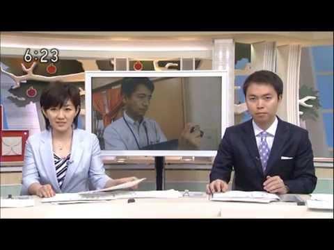 NHK あっぷるワイド 青森県の有...
