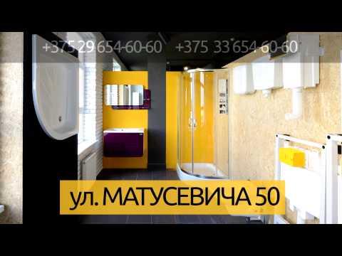 Мебель для ванной комнаты под заказ в Минске, Набор