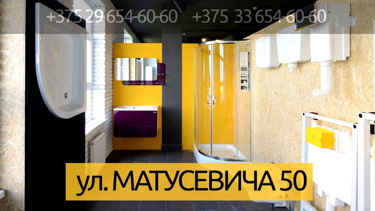 7 июн 2015. Какой должна быть мебель для ванной комнаты?. Качественной, красивой, функциональной. Именно такую мебель мы предлагаем вам.