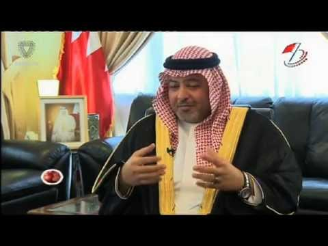 Bahrain TV Report: Parliamentary System in Bahrain