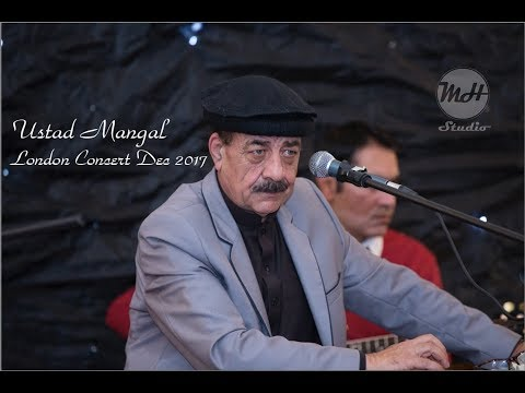 Ustad Mangal London Concert - Part 1 - Official footage