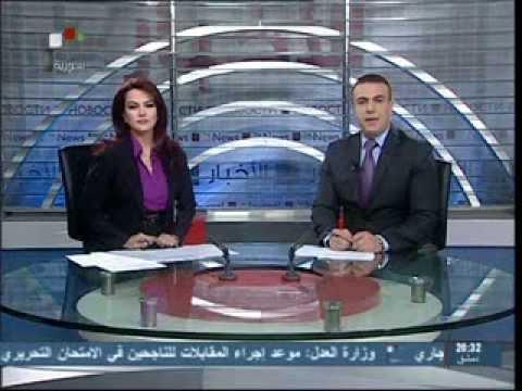 نشرة الأخبار الرئيسية كاملة على الفضائية السورية 20-02-2014