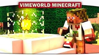 ч.05 СУПЕР ЗОЛОТОЙ ЧИТ!!! - Minecraft Sky Wars