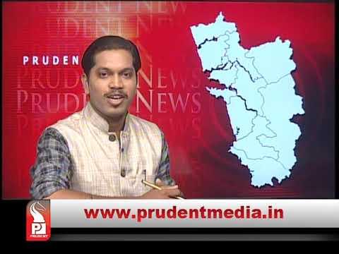 Prudent Media Konkani News_09 Dec 18