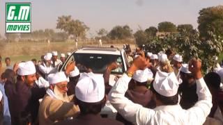 Hazrat Khawaja Mehbub Naseem Elahe Sb Ke Amad