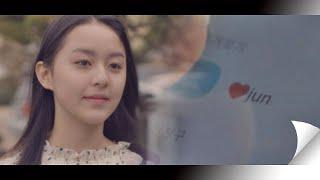 [다희 생일날 일어난 일] 다희가 남다름(Nam Da Reum) 대신 만나기로 한 ′Jun ♥′ 아름다운 세상 (beautiful world) 12회