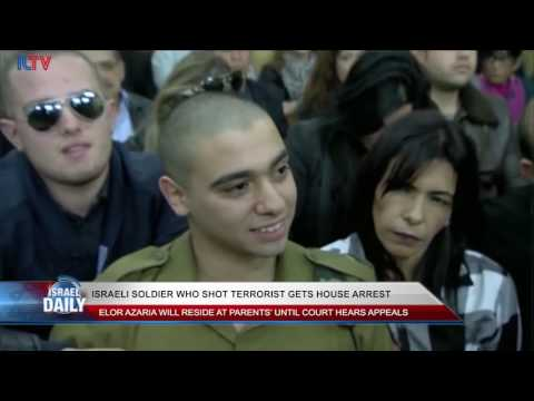 Your News From Israel - July 17, 2017