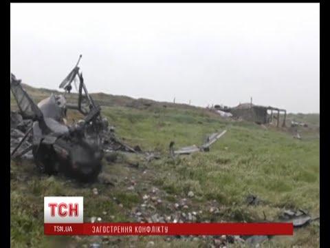 Сторони конфлікту в Нагорному Карабасі заявляють про десятки нових жертв