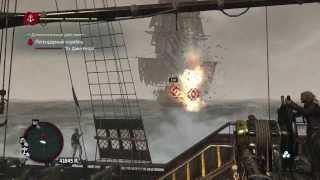 """""""Ла Дама Негра"""" - Легендарный корабль в Assassin's Creed 4 Black Flag"""