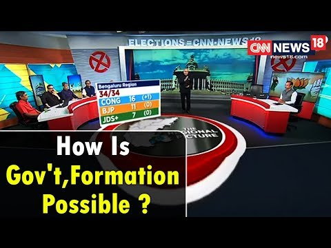 #BattleForKarnataka: What's the Route for BJP & Congress for Govt Formation? | Viewpoint |CNN-News18