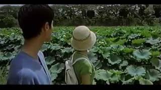 水の中の八月 - 小嶺麗奈 青木伸輔 (1995)
