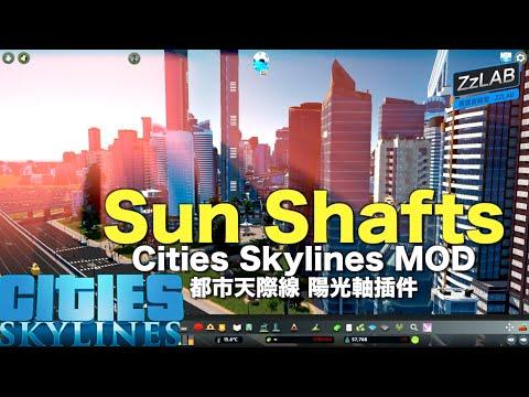 Cities Skylines Mod Sun Shafts 陽光軸 逆光